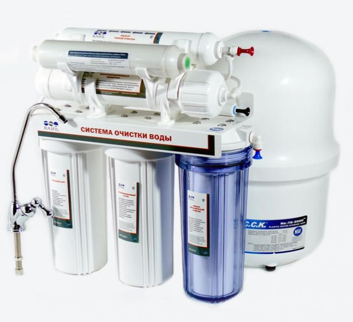 ОСМОС Raifil RO894-550-EZ-M GRANDO 5 з мінералізатором