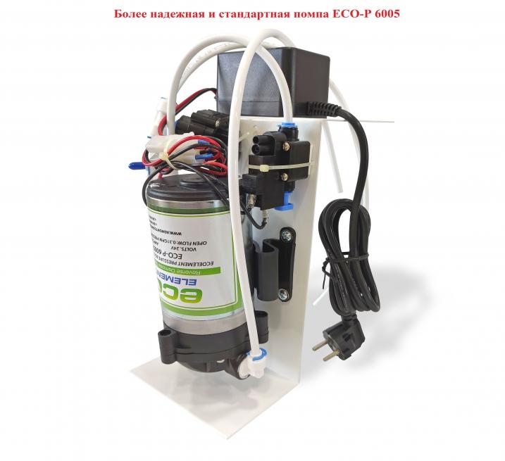 Помпа насос AquaPlus AP-100-31 для зворотного осмосу